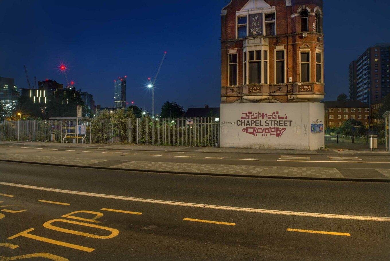 Not Quite Light 2019 - Chapel Street